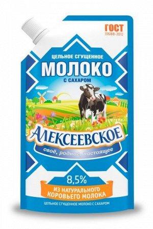 Молоко сгущенное Алексеевское 270г цельное 8,5% дой-пак 1х24