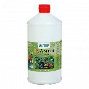 Удобрение органо-минеральное Гуамин, СТК 1 л