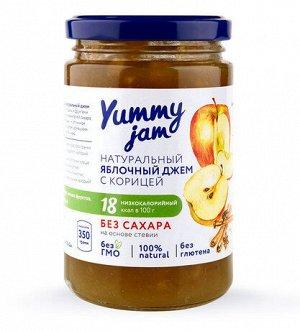 Низкокалорийный джем Yummy Jam Яблочный с корицей,350г