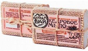 """Мыло """"Кедровое""""80 гр"""