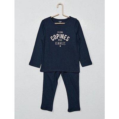 Одежда из Франции для всей семьи! — Девочки. Пижамы, халаты. — Одежда для дома