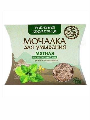 """Мочалка для умывания """"Мятная"""" """"Алтын"""" 60 гр"""
