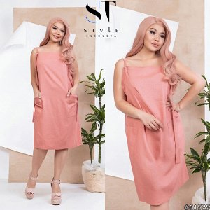 Сарафан 61525