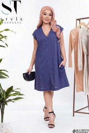 Платье 61527