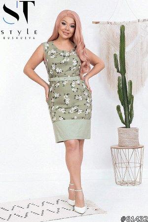 Платье 61432