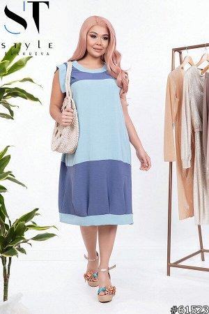 Платье 61523