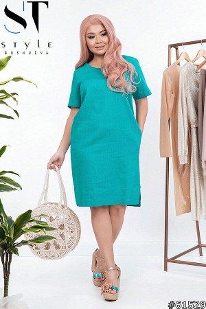 Платье 61529