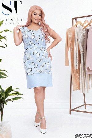 Платье 61526