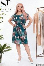 Платье 61517
