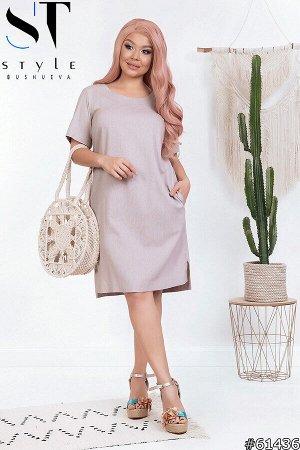 Платье 61436