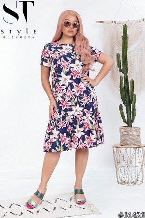 Платье 61426