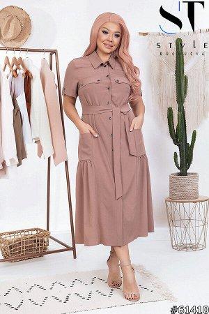 Платье 61410