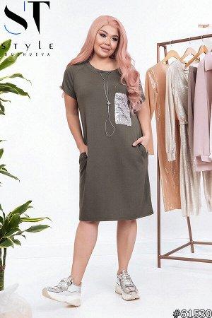 Платье 61530
