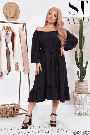 Платье 61402