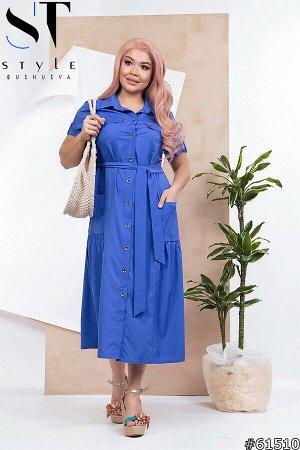Платье 61510