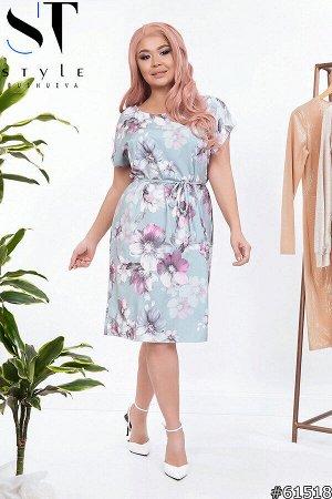 Платье 61518