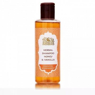 🌿Ваше здоровье! Укрепляемся! Аюрведа! Мумие, мед! — Индийская натуральная косметика — Красота и здоровье