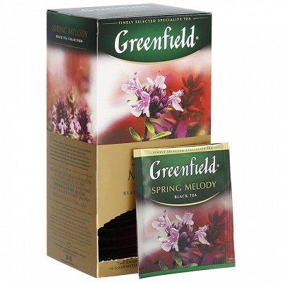 ✔Бакалея ✅ Скидки❗❗❗Огромный выбор❗Выгодные цены🔥 — Чай Тесс, Гринфилд, Азерчай — Чай
