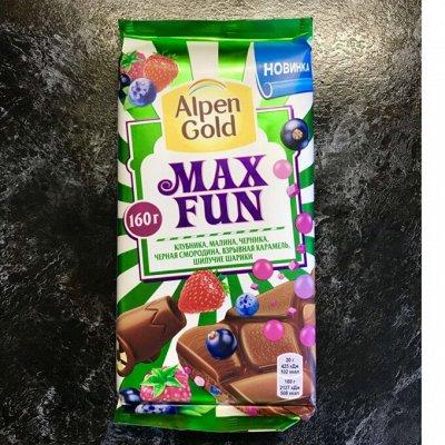 Сладости от  Lotte, Orion-20 — шоколад Alpen Gold — Шоколад