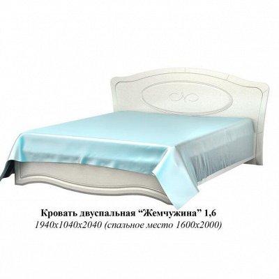 """Доступная Мебель - 84,2 Рассрочка — Набор для спальни """"Жемчужина"""" — Шкафы, стеллажи и полки"""
