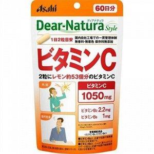 Витамин С 60 дней (120 капсул) Asahi Dear Natura