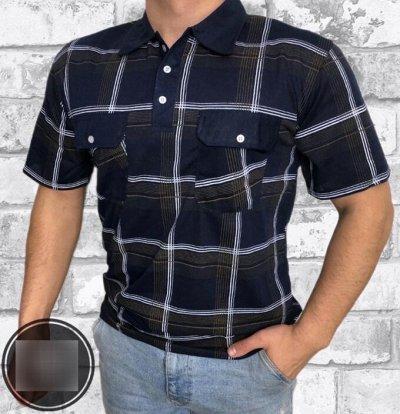 МаХХХи мода! Стильная и современная от 42 до 80 размера! М/Ж — Мужские футболки до 66 размера — Футболки