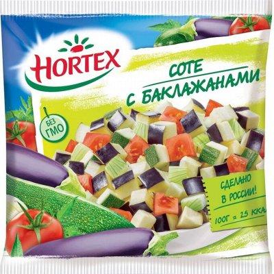 Пир на весь мир! Дамплинги, полуфабрикаты. — HORTEX овощные смеси, ягоды — Овощные