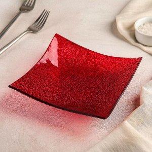 Тарелка 18?18 см, цвет красный