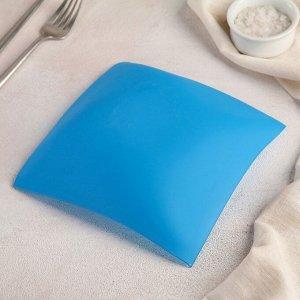Тарелка 18х18 см, цвет голубой