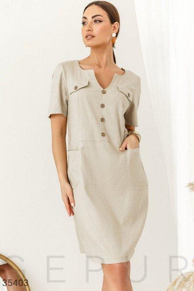 GEPUR август 2020!  женская одежда  — plus size+++ — Костюмы