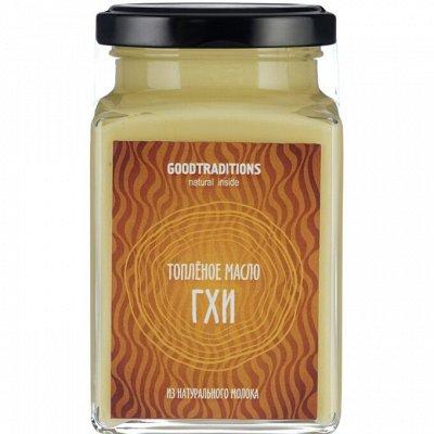 ✅Здоровое питание высокого качества — Масло топленое, масло какао, кокосовое масло — Диетическая бакалея