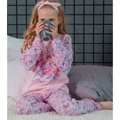 Красивийшие Larmini™-футболки,колготоки,белье, аксессуары-28 — Пижамы — Одежда для дома