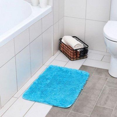 Доляна - Хозяйственные товары на каждый день. Создаем уют. — Коврики для ванны и туалета — Хозяйственные товары