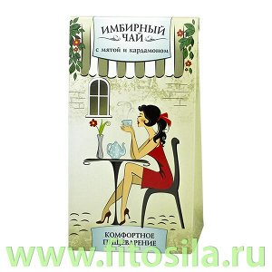 Имбирный чай с мятой и кардамоном, 20 ф/п х 1,5 г