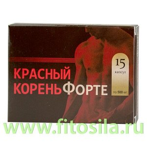 Красный корень Форте - БАД, № 15 капс. х 0,5 г