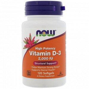 Now Foods. Высокоактивный витамин D-3. 2000 МЕ. 120 мягких таблеток