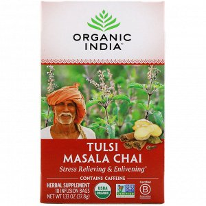 Organic India, Чай масала с тулси, 18 пакетиков, 37,8 г (1,33 унции)