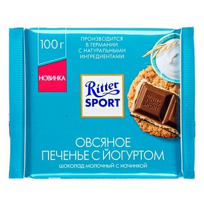 Самая вкусная закупка!** Чай, Кофе и Сладости!  — ХИТ! Шоколад Ritter Sport!!! — Шоколад