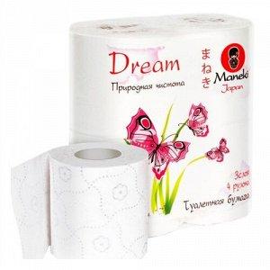"Бумага туалетная ""Maneki"" Dream 3 слоя, 167 л., 23 м, с тиснением, 4 р/упак"