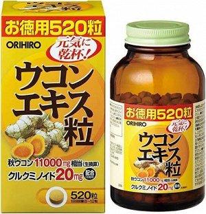 Orihiro Экстракт куркумы на 60 дней