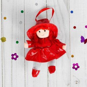 Мягкая игрушка «Кукла в платье», с воротничком, цвета МИКС