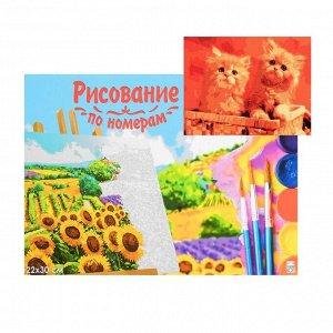 Картина по номерам на холсте 22 - 30 см, «Рыжие котята»