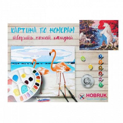 🎸Время для Творчества и Хобби!🎸  — Картины по номерам — Хобби и творчество