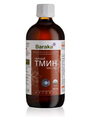 Масло черного тмина Барака, 500мл, Индийские семена стекло