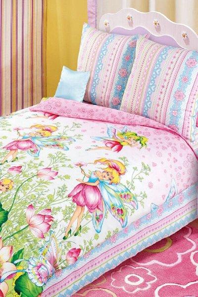 №17= ✦ ЮСЯ✦ - трикотаж для всей семьи от 100 руб — Детское постельное белье — Постельное белье