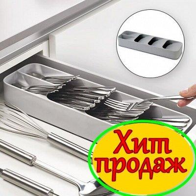 ✌ ОптоFFкa*Всё для кухни и дома и отдыха*✌  — Сушилка для посуды, органайзеры — Системы хранения