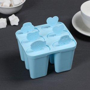 "Форма для мороженого ""Нега"", 6 ячеек, цвета МИКС"