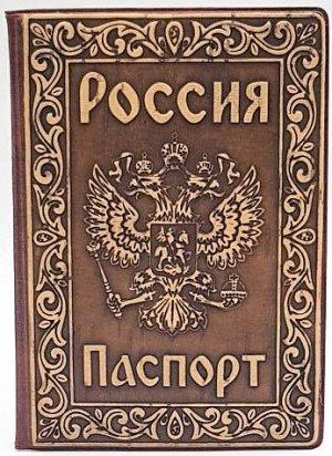 Обложка на Паспорт 14*11