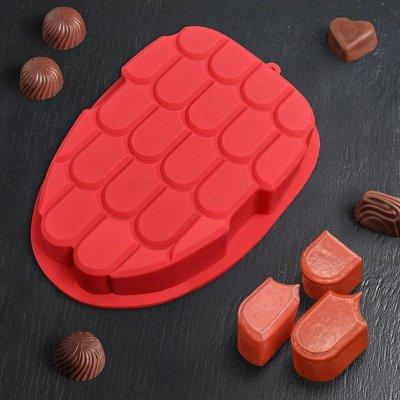 Доляна - аксессуары для кухни..Новое поступление) — Формы для выпечки и льда, шоколада — Аксессуары для кухни