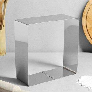"""Форма для выпечки и выкладки """"Квадрат"""", H-8,5 см, 20 х 20 см"""